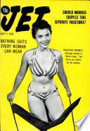 7 Jul 1955