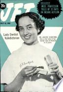 10 Jul 1958