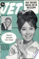 20 Feb 1964