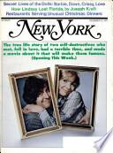 13 Dec 1971