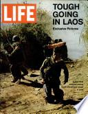 12 Mar 1971