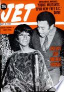 12 May 1966