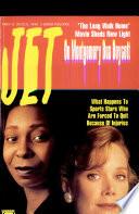 25 Mar 1991