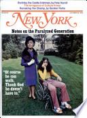 26 Oct 1970