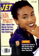 21 Oct 1996