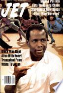 4 Mar 1985