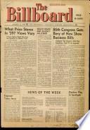 12 Jan 1959