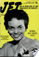 7 Oct 1954