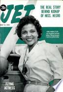 14 May 1959
