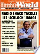 20 Aug 1984