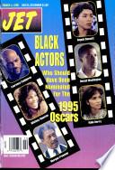 4 Mar 1996