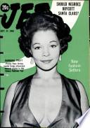 17 Oct 1963