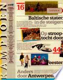 Jul-Aug 1993