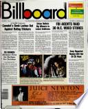 12 Oct 1985