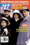16 Dec 1996