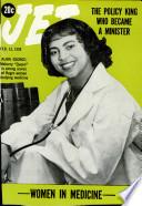 13 Feb 1958