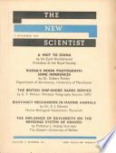 5 Nov 1959