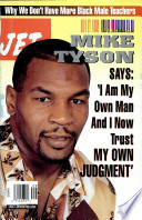 17 Jul 1995