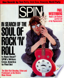 Aug 1991