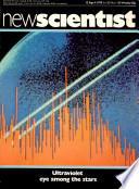 12 Apr 1979