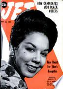 23 May 1968