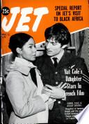12 Mar 1970