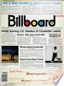 18 Jul 1980