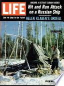 12 Apr 1963