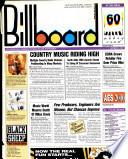 12 Oct 1991