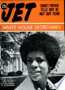 12 Jun 1969