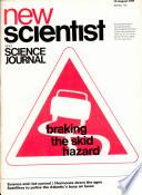 12 Aug 1971