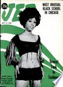 17 Oct 1968