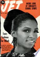 21 Oct 1965