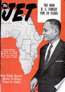 18 Jan 1962