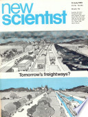 12 Jul 1973