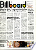 12 Dec 1970