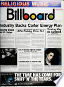 28 Jul 1979