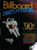 15 Dec 1984