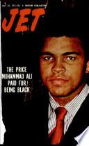 22 Jul 1971