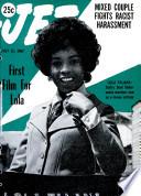 31 Jul 1969