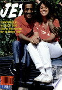 8 Nov 1982