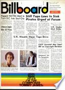16 Aug 1969