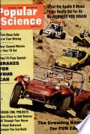 Mar 1969