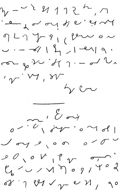 [subsumed][subsumed][ocr errors][ocr errors][merged small][ocr errors][ocr errors][ocr errors][ocr errors][ocr errors][ocr errors][ocr errors][ocr errors][ocr errors][ocr errors]