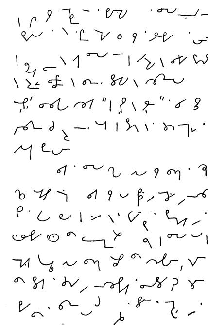 [merged small][merged small][merged small][ocr errors][ocr errors][subsumed][merged small][subsumed][ocr errors][merged small][ocr errors][merged small][merged small][merged small][merged small][merged small][ocr errors][ocr errors][ocr errors][ocr errors][subsumed][merged small]