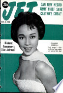 3 Dec 1959