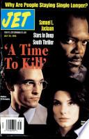 29 Jul 1996