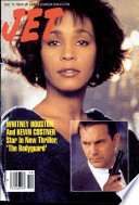 14 Dec 1992