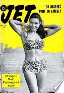 25 Aug 1955