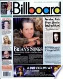 12 Feb 2005
